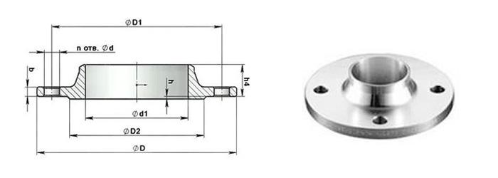 Фланцы стальные воротниковые приварные из углеродистой стали ( ст.20) Ру4,0 МПа (40кгс/см2)