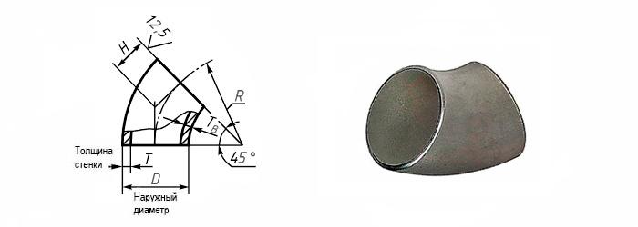 Отвод стальной 45 градусов ГОСТ 17375-2001 наружный диаметр 219 мм Ду 200