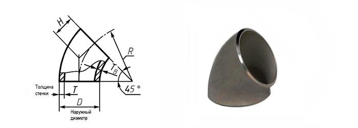Отвод стальной 45 градусов ГОСТ 30753-2001 наружный диаметр 630 мм Ду 600