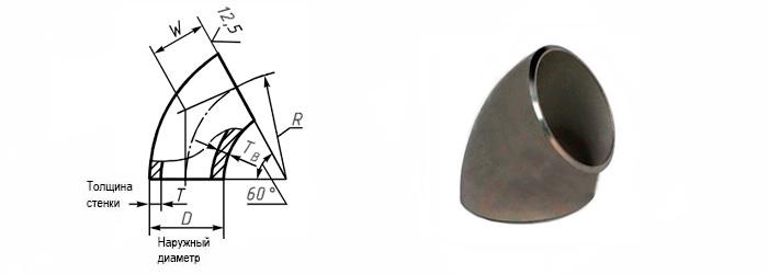 Отвод стальной 60 градусов ГОСТ 30753-2001 наружный диаметр 530 мм Ду 500