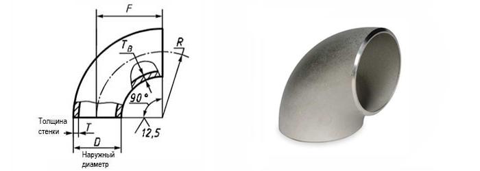 Отвод нержавеющий 90 градусов ГОСТ 30753-2001 наружный диаметр 630 мм Ду 600