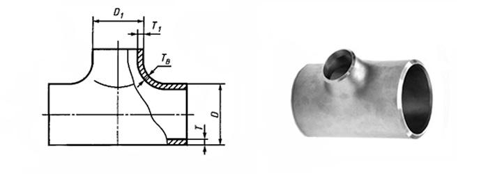 Тройник стальной переходной 133-57 мм (Ду 125х50) ГОСТ 17376